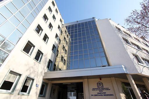 Факултет по дентална медицина към МУ Варна